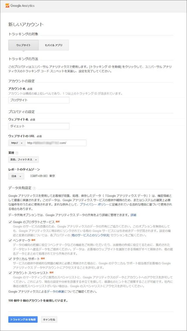 analytics_new_registration-new008