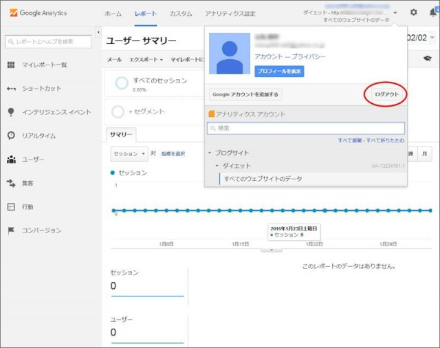 analytics_new_registration-new013