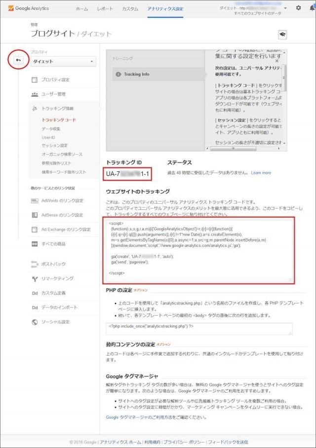 analytics_new_registration-new010