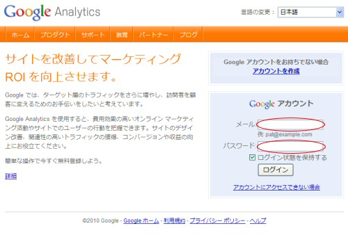 analytics_pageview_session_uniqueuser-002