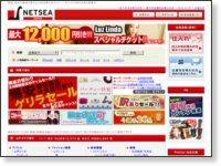 netsea_jp_webimg001