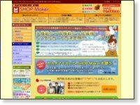 shopmaker_jp001