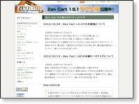 zen-cart_jp001