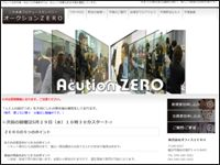 auction-zero