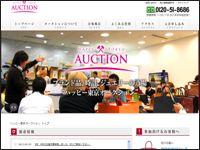 happy-tokyo-auction