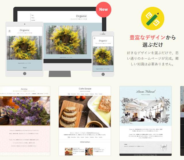 goope-jp-layout01b
